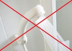 シャワーダメ